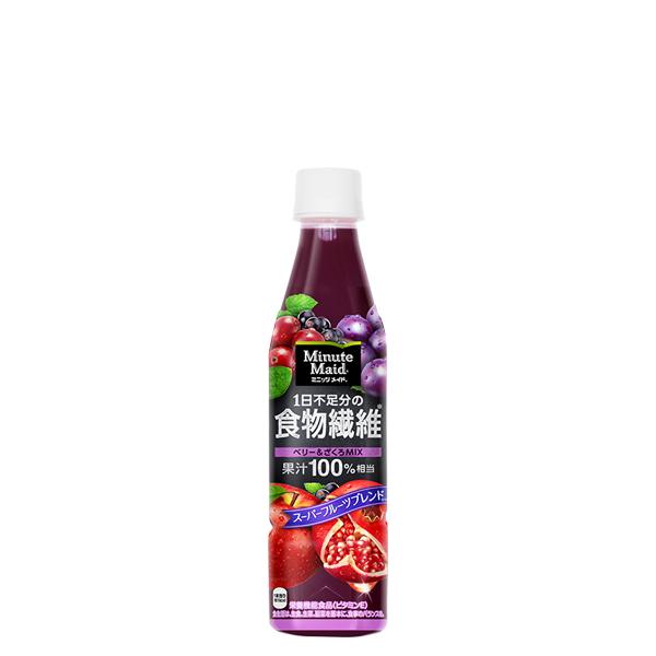 【2ケースセット】ミニッツメイド1日不足分の食物繊維 350mlPET×48本