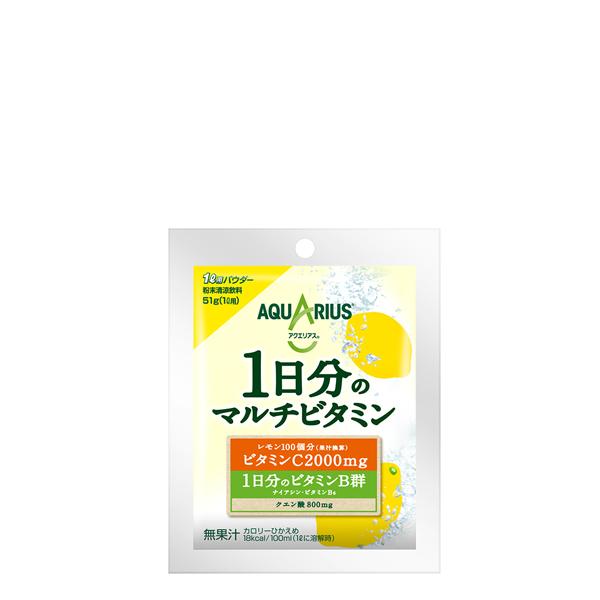 【4ケースセット】アクエリアス1日分のマルチビタミン 51gパウダー(1L用)×100