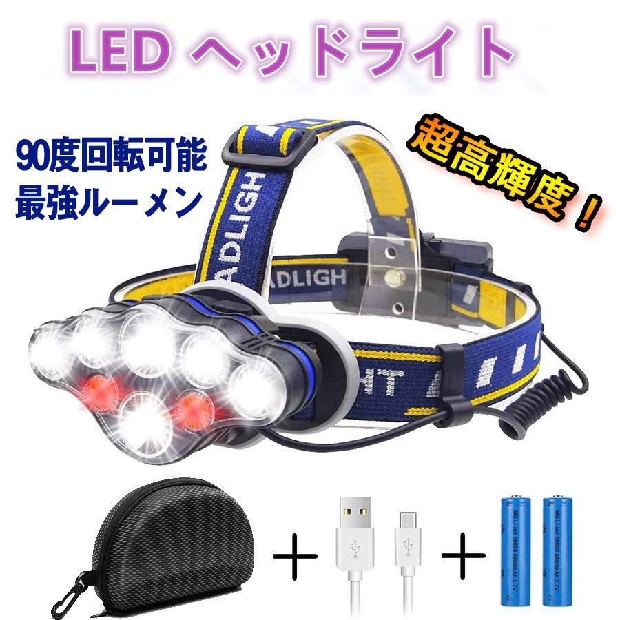 最新版超強光 ヘッドライト led 充電式 ヘッドランプ - 軽量 防水 90度調節可能 高輝度 18650型バッテリー 夜釣り 停電時用 登山 アウトドア作業用 超強