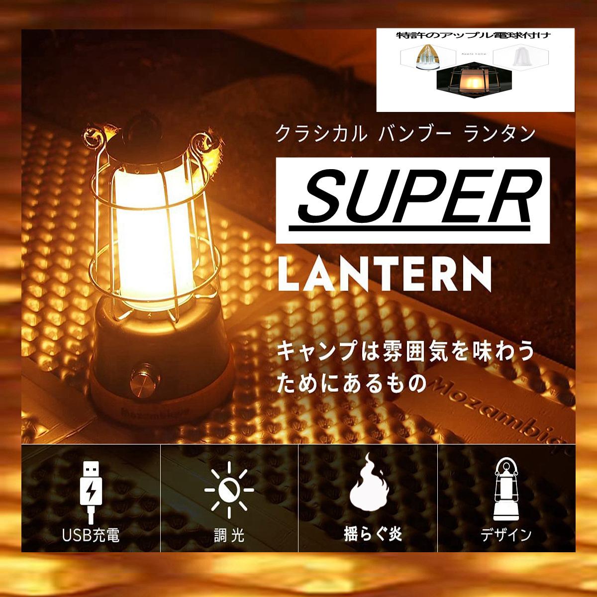SALE 2021新仕様 ランプ ランプ2021新仕様 キャップ USB充電 雰囲気 パーティーパブの装飾 ギフト 照明 パーティー 誕生日 ビジネスなどのギフトとして最適 お祭り 品質保証