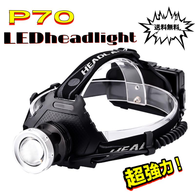 激安卸販売新品 2020最新仕様 LEDヘッドライト 超強ルーメン 最高輝度 充電式 残量表示 伸縮ズーム 5段階の点灯モード USB輸出 SOS 直送商品 夜釣り アウトドア作業 登山