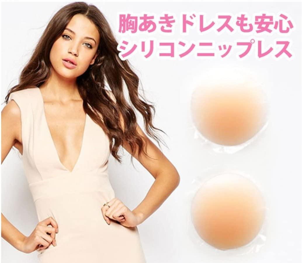 ニプレス シリコン パッド3ぺア 繰り返し使えるニプレス パッド シール ブラ 胸 ニップル カバー レディース ストラップレス 新着 水着 ワンピース 即出荷 繰り返し使える に最適 再利用可能 洗える 男性用 女性用 ドレス フリーサイズ3ペア