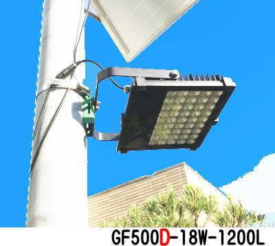 18Wパネル、10400mAHバッテリの屋外常夜灯 GF500D-18W-1200L【1年保証】