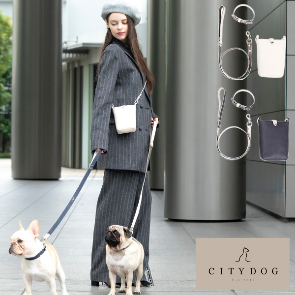 上質な本革を採用 Made in JAPANならではの美しくリッチな仕上がり 日本製 送料無料 citydog ペット用 本革 首輪 リード 送料無料でお届けします ポシェット 3点セット バイカラーコレクション 犬 猫 中型犬 高品質 小型犬 国産 シティドッグ 職人 おしゃれ ハーネス 革 大型犬 [宅送] 多頭 シンプル おでかけ 2頭引き 伸縮 シティードッグ