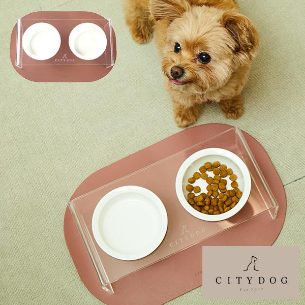 どんなお部屋にも馴染むスタイリッシュなデザイン 送料無料 犬 エサ皿 エサ入れ 陶器 ペット 気質アップ フード ボウル 餌入れ 高さ 台 猫 シティードッグ CITYDOG シティドッグ 高品質 おしゃれ city フードボウル ランチョンマット アクリルフードスタンド citydog 人気商品 シンプル dog アクリル