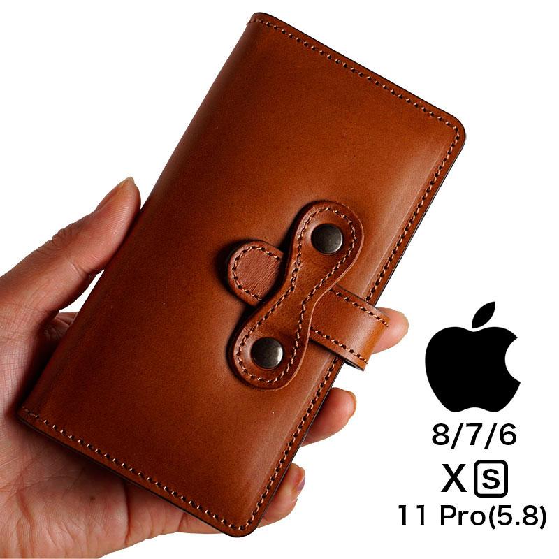 iphone 11 pro ケースiphone8 ケース iphone7ケース カード入れ iphone iphonexs iphoneSE ケース カバー アップル iphone6 iphone6s iphoneSEケース おしゃれ 衝撃吸収 カード収納 アイフォン8 アイフォンx スマホケース