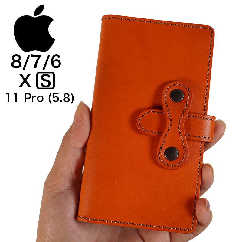 本革 iPhone 11 pro ケース iphone8 ケース XSカバー マグネット 手帳型 iphone8ケース iphoneXS ケース iphoneX 手帳ケース 手帳型ケース おしゃれ カード収納 かわいい アイフォンxs アイフォンx スマホケース