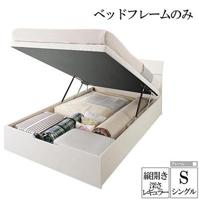 送料無料 ベット シングル ベットフレームのみ 縦開き 深さレギュラー 大容量収納跳ね上げベット WEISEL ヴァイゼル ベッド 木製 すのこ 収納付きベット ホワイト 500028688