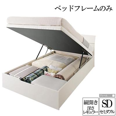 送料無料 ベット セミダブル ベットフレームのみ 縦開き 深さレギュラー 大容量収納跳ね上げベット WEISEL ヴァイゼル ベッド 木製 すのこ 収納付きベット ホワイト 500028690