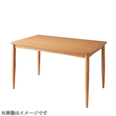 送料無料 天然木 カバーリング ダイニング Queentet クインテッド ダイニングテーブル W150 500026912