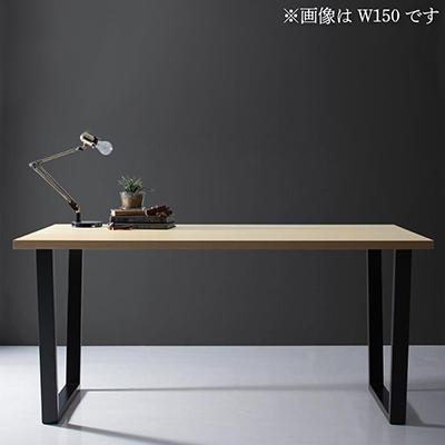 送料無料 天然木天板 スチール脚 モダンデザインテーブル Gently ジェントリー ナチュラル V字脚 W120 500027469