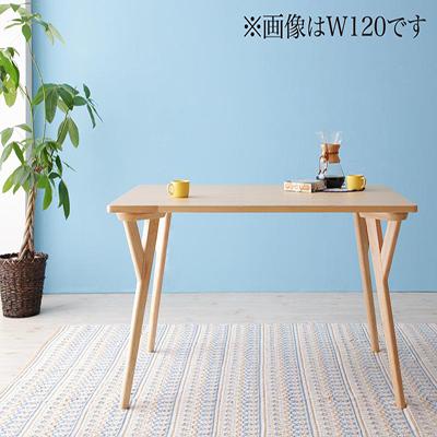 送料無料 北欧デザインリビングダイニング Manee マニー ダイニングテーブル W140 500027775
