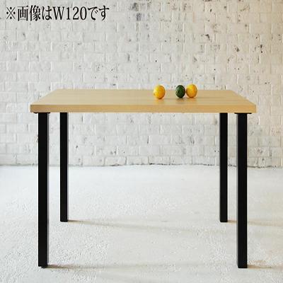 送料無料 西海岸テイスト モダンデザインリビングダイニングセット DIEGO ディエゴ ダイニングテーブル W150 500027845