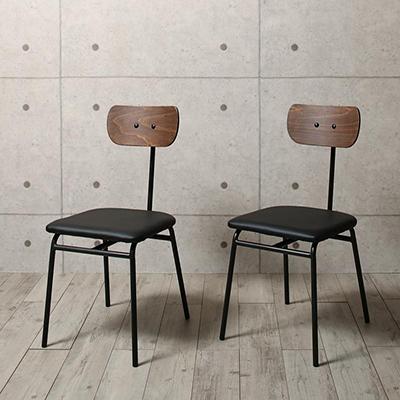 送料無料 ダイニングチェアのみ 2脚組 ヴィンテージデザインダイニング Wirk ウィルク スチール脚 合成皮革 ダイニング 椅子 いす イス チェアー ブラウン×ブラック 500028762