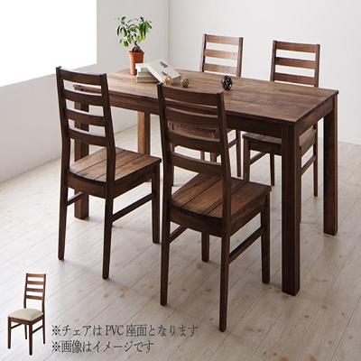 送料無料 食卓テーブル 木製【Tempus】テンプス 新生活 敬老の日 040600365