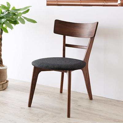送料無料 ダイニングチェア(同色2脚組) チェア チェアー 天然木ウォールナット ヌーベル ウォールナット無垢材 木目 木製 椅子 いす イス 食卓椅子 食卓いす 人気 おしゃれ かわいい 040600855