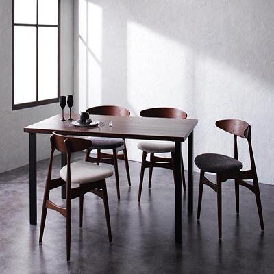 送料無料 デザイナーズダイニングセット 5点Aセット (テーブル 幅150cm+チェアA×4) トムズ 天然木ウォールナット ダイニングテーブルセット 高級感 CH-33 ダイニングチェア チェアー 椅子 イス いす テーブルセット 食卓セット ダイニングセット カフェ おしゃれ 040601109