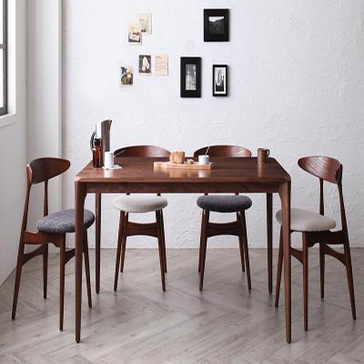送料無料 北欧デザイナーズダイニングセット 5点Bセット(テーブル 幅150cm+チェアB(CH-33)×4) シュプリメイト 木製 ウォールナット 無垢材 ダイニングテーブルセット テーブルセット 食卓セット ダイニングセット ダイニングチェア チェア チェアー 北欧 040601118