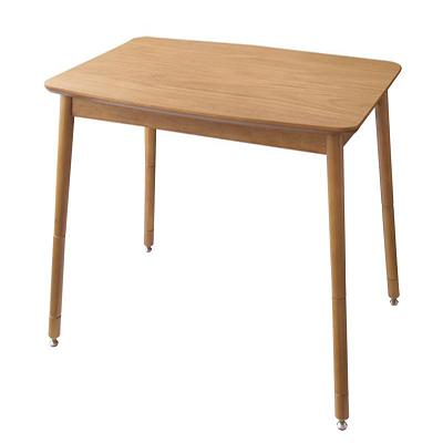 こたつもソファも高さ調節できるリビングダイニングセット【puits】ピュエ 105×75cmこたつテーブル 040601406