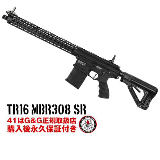 TR16 MBR 308SR(G2H-016-SRH-BNB-NCS)