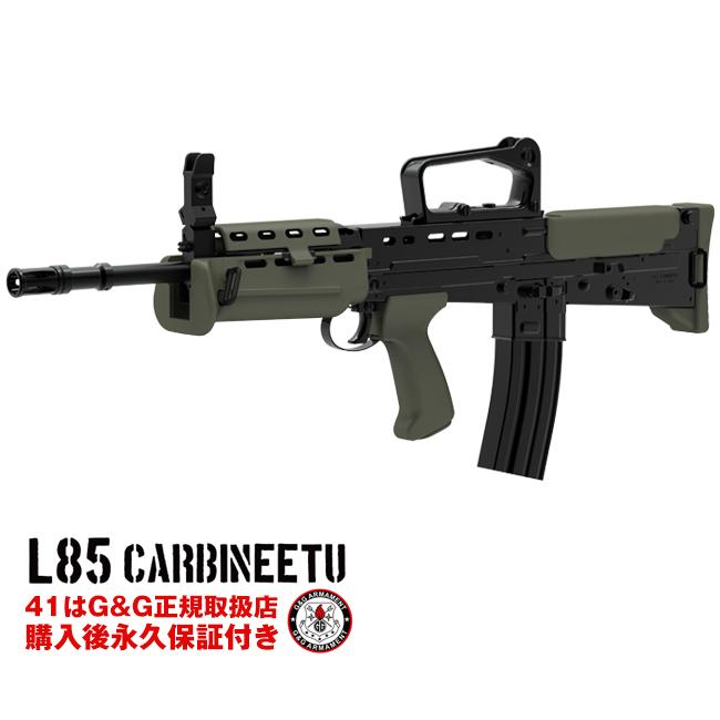 G&G L85 Carbine ETU