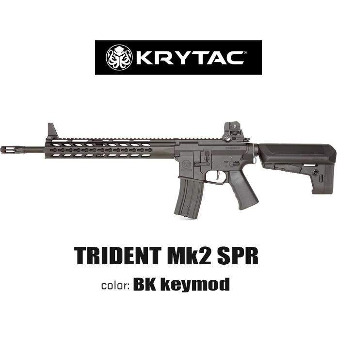 KRYTAC TRIDENT Mk2 SPR BK keymod