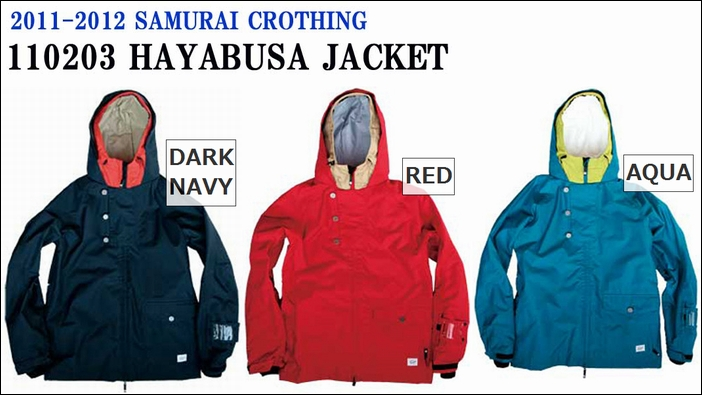 *SHOP* SAMURAI CLOTHING 侍クロージング 2011-2012 サムライ 110203 HAYABUSA JACKET ハヤブサジャケット スノボードウェア 送料無料