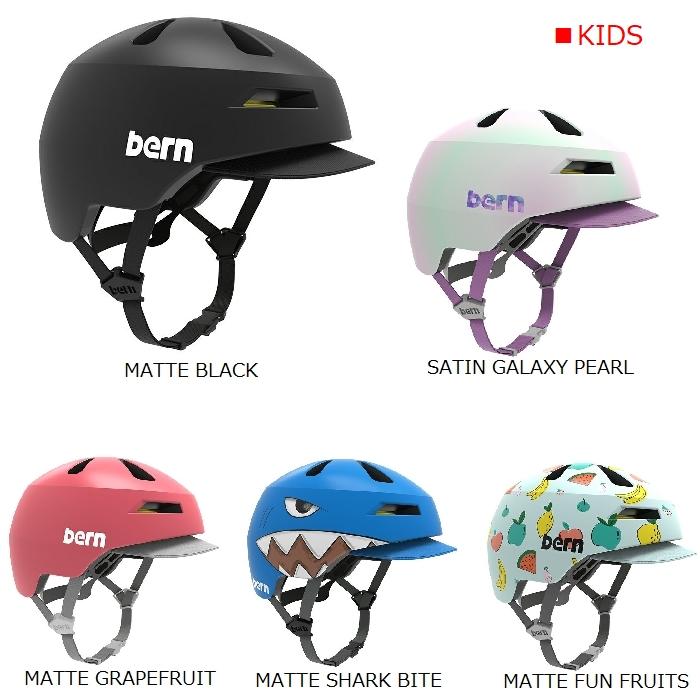 日本正規品 メーカー保証付 bern バーン キッズ 大幅値下げランキング ヘルメット SS 2.0 NINO 注目ブランド スケボー 自転車