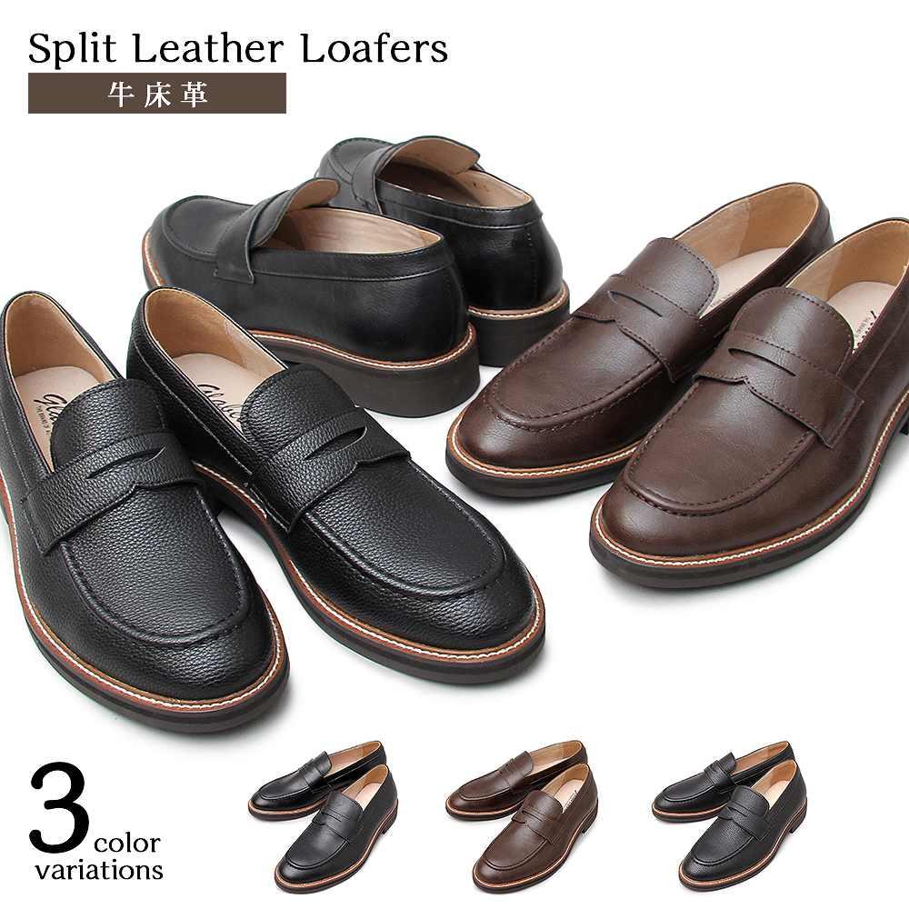 バイヤーセレクト厚みがあり 柔らかなスプリットレザーを使用した オーソドックスなデザインのコインローファー SS メンズ 期間限定の激安セール ローファー 定番 レザー 大規模セール 黒 革靴 シューズ コインローファー