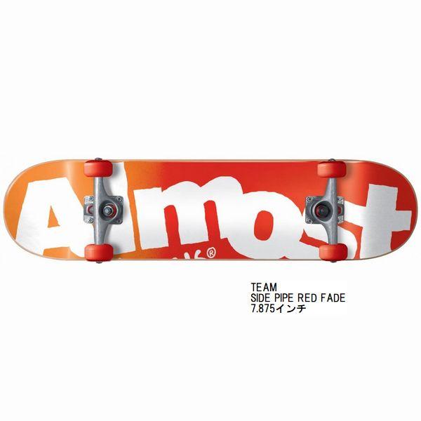 デッキテープ付き ALMOST COMPLETE コンプリート スケボー TEAM SIDE PIPE RED FADE 7.875インチ