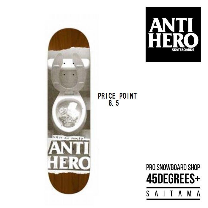 デッキテープ付き ANTI HERO PRICE POINT アンチヒーロー プライスポイント スケボー TEAM SHIT ON MONEY ASSORTED STAIN 8.5インチ