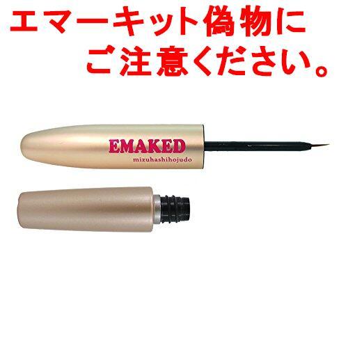 まつげ美容液 満足度第1位 新作多数 EMAKED 激安通販ショッピング エマーキット 2ml