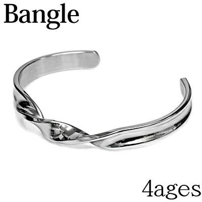 国内即発送 男女兼用 アクセサリー 限定特価 ステンレス ツイストバングル シルバー メンズ レディース ブレスレット デザイン かっこいい 腕輪