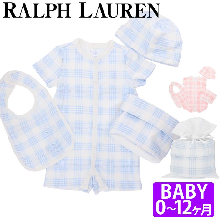 ac531375a24 ラルフローレンベビーギフトボックスPoloRalphLaurenGiftbox3点セットカバーオール帽子ぬいぐるみ女の子キッズ出産祝いポロ