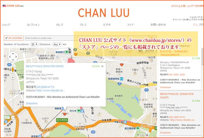[정규품]장 루/ CHAN LUU 스왈로브스키 크리스탈 랩 팔찌[ bs-3270 ] CRYSTAL CAL /내츄럴 브라운