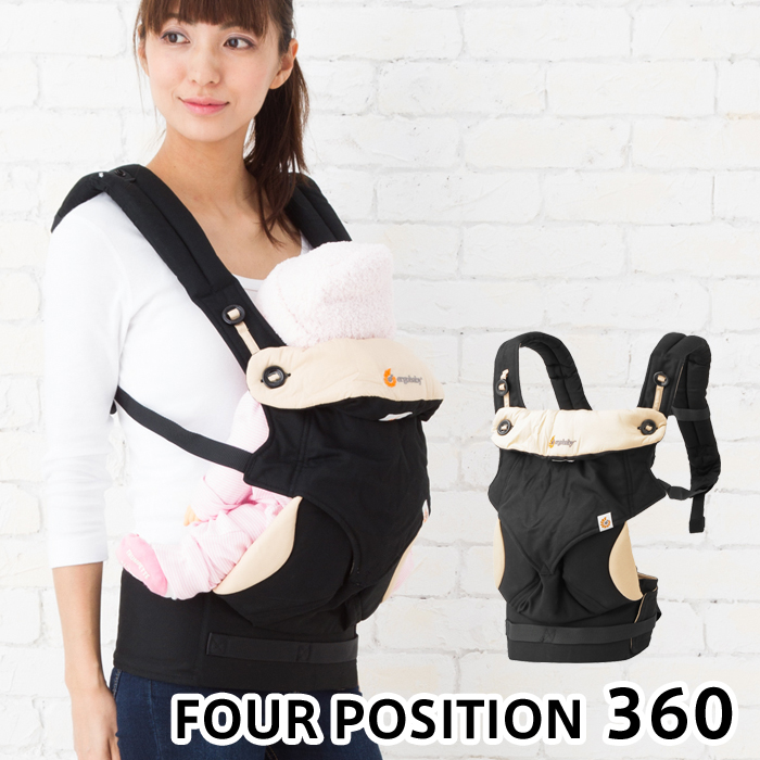 277334825ce ERGObaby ERGO baby four positions threesixty 360 baby carrier black camel