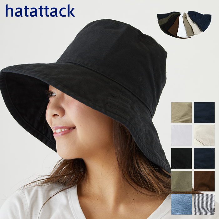 Hat attack Hat Attack cotton Crusher Hat Washed cotton crusher
