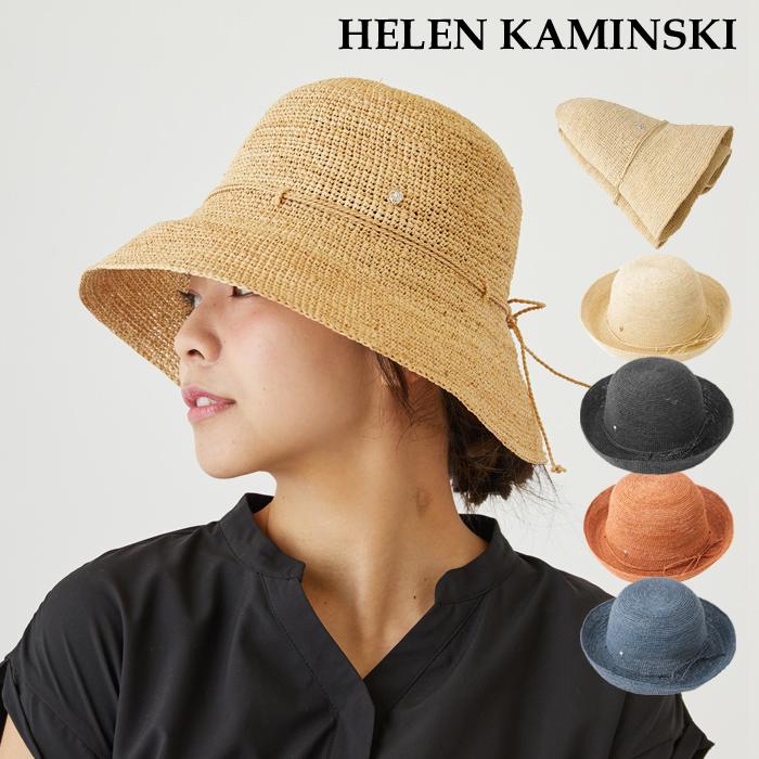 【格安saleスタート】 ヘレンカミンスキー プロバンス8 帽子 Helen Kaminski Provence 8 ハット 紫外線対策 折りたたみ帽子 ラフィアハット ツバ広い 麦わら帽子 レディース お洒落 麦わら, ニシムログン 30e13bce