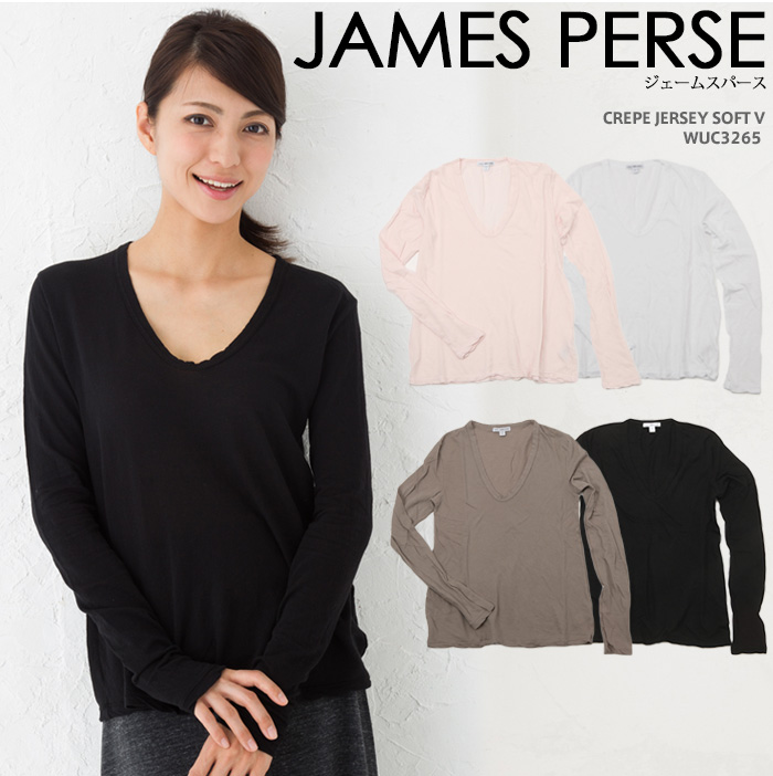 Jersey crepe T-shirt James Perse Discount Original Marketable Release Dates For Sale Clearance Countdown Package Hl6cQoIT36