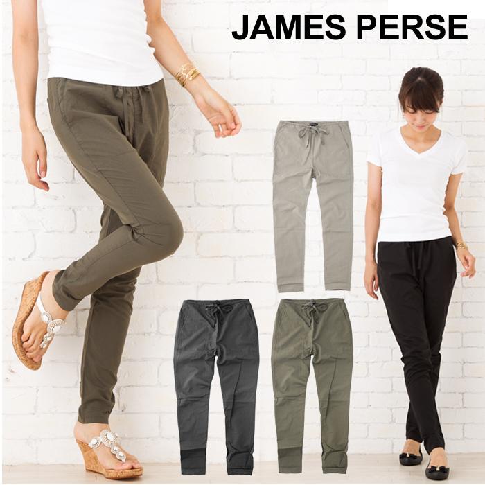 ジェームスパース レディース パンツ JAMES PERSE シンプルドローストリング B/F パンツ [WES1516] SIMPLE DRAWSTRING B/F PANT ズボン カーゴパンツ シンプル コットン 女性