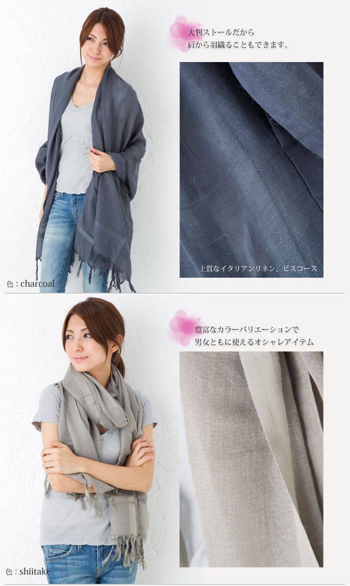 Love Quotes Scarf Beautyholic  Rakuten Global Market Fashion Can Be Used