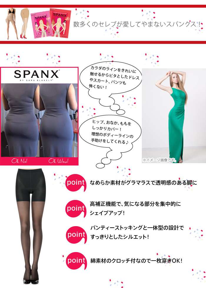 SPANX [913] Spanx Super shaping CIA In-Power Line Super Shaping Sheer [913]