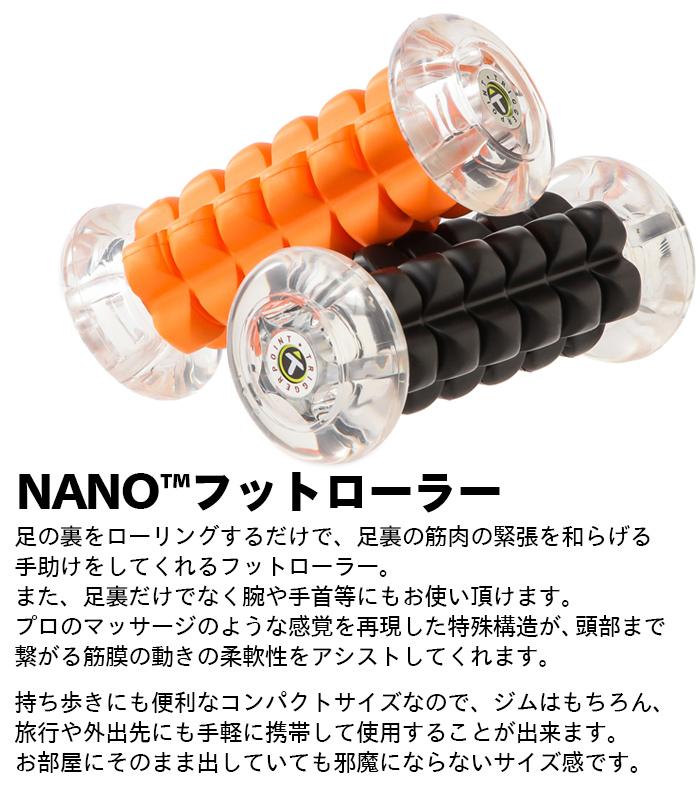 Trigger Point NANO Foot Roller in Black Massager