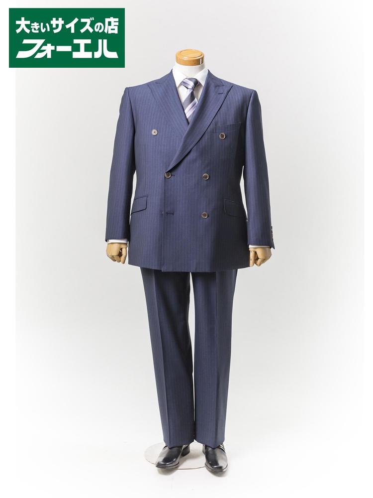 【早割】スーツ 大きいサイズ メンズ 紳士服 3L 4L 5L renoma HOMME 2wayストレッチスーツ 2ピース【アジャスター付き】ネービー・ストライプ 大きいサイズの店 フォーエル