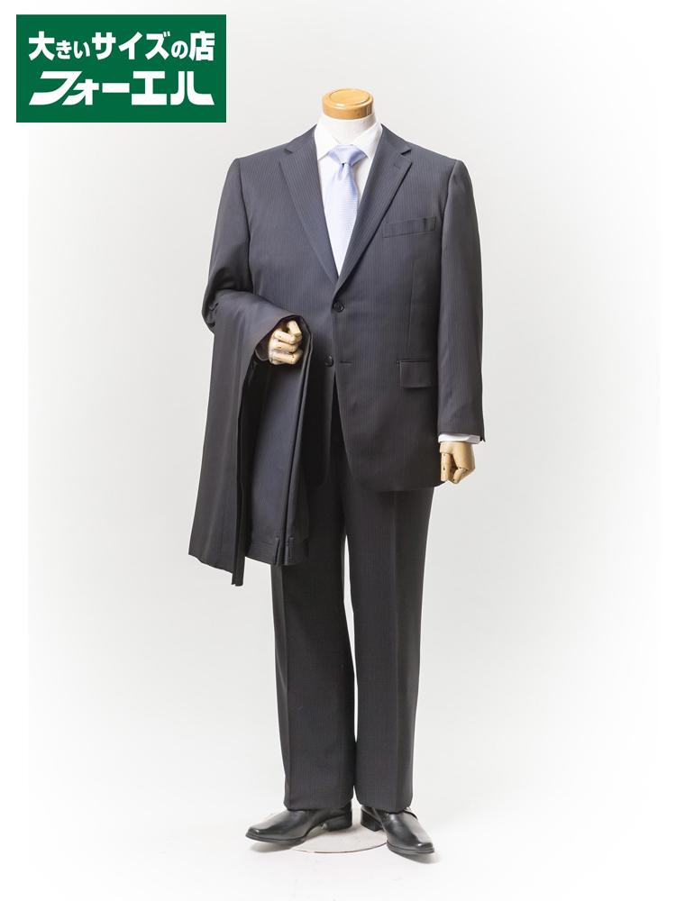 【半額】スーツ 大きいサイズ メンズ 紳士服 3L 4L 5L OXFORD CLASSIC 2WAYストレッチ 2釦2パンツスーツ ブラック・ストライプ 大きいサイズの店 フォーエル