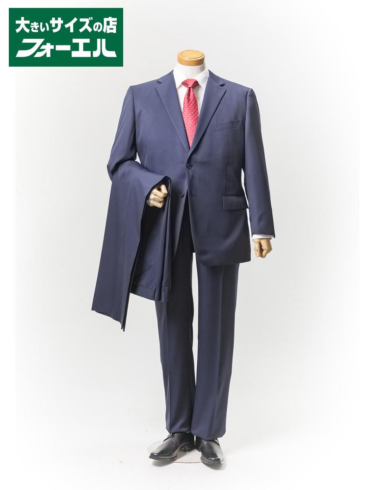 【早割】スーツ 大きいサイズ メンズ 紳士服 3L 4L 5L OXFORD CLASSIC 2WAYストレッチ 2釦2パンツスーツ ネービー・ストライプ 大きいサイズの店 フォーエル