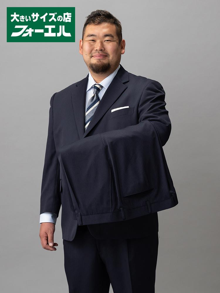 【早割】スーツ 大きいサイズ メンズ 紳士服 3L 4L 5L OXFORD CLASSIC 2WAYストレッチ ストライプ 2釦2パンツスーツ ネービー 大きいサイズの店 フォーエル