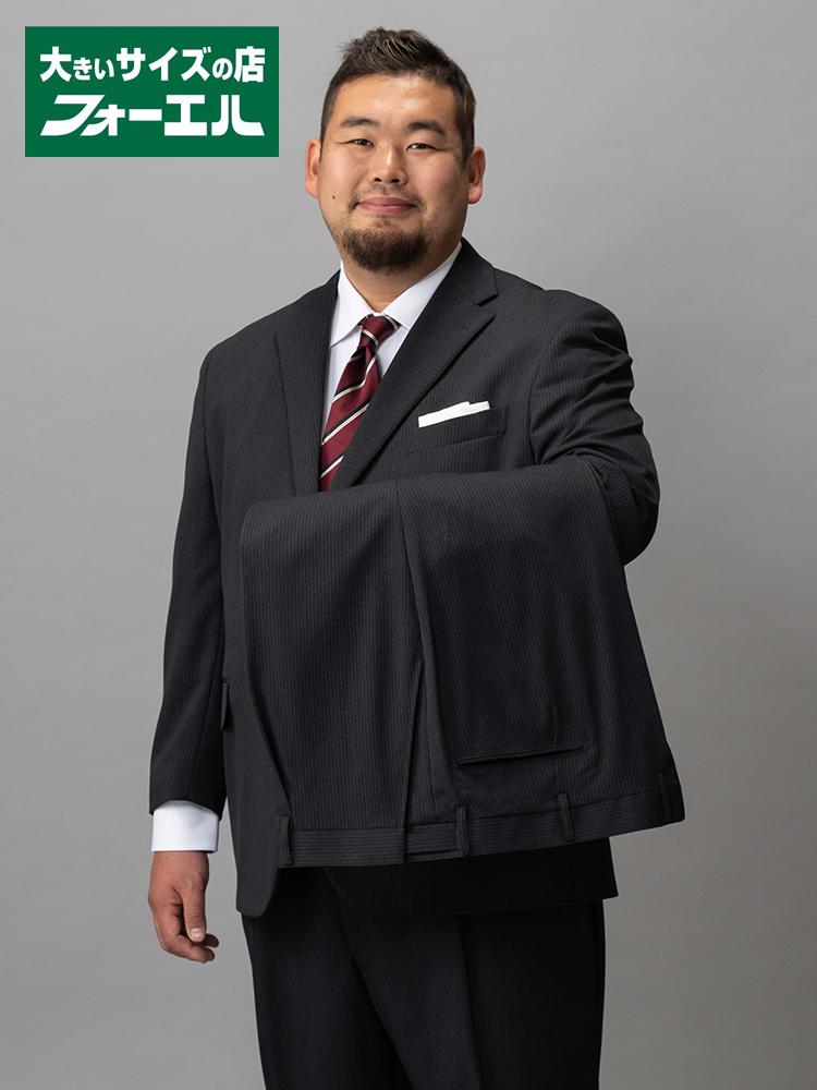 【半額】スーツ 大きいサイズ メンズ 紳士服 3L 4L 5L Franco Rosati ストレッチ ストライプ 2釦2パンツスーツ【アジャスター】ファ 大きいサイズの店 フォーエル