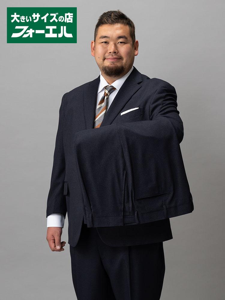 【クーポン発行中】スーツ 大きいサイズ メンズ 紳士服 3L 4L 5L Franco Rosati ストレッチ ネービー千鳥 2釦2パンツスーツ【アジャスター】フ 大きいサイズの店 フォーエル