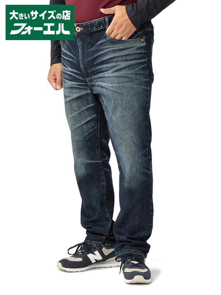 ジーンズ 大きいサイズ メンズ ボトムス 3L 4L 5L EDWIN JERSEYS テーパード R.ブルー/無地 大きいサイズの店 フォーエル